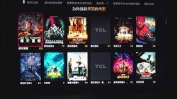 TCL 65英寸X8电视语音操控演示