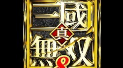 《真·三国无双8》新作PV公布!