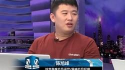 风云对话:深挖高性价比背后的秘密 炫龙产品经理陈旭峰专访