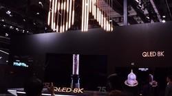 8K时代来了!三星8K QLED电视亮相