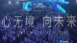 ODC2018OPPO开发者大会