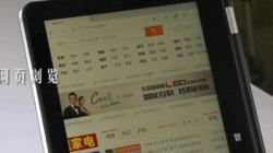 昂达oBook11开箱评测