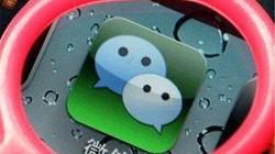 科技早报:微信不会读取用户聊天记录你信吗