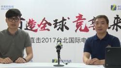 "Computex2017坚持就是胜利 蓝宝石""毒药""不再遥远"