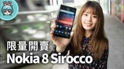 Nokia 8 Sirocco玻璃机身超限量登台