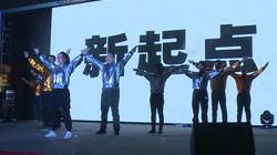 ZOL2020年会·精彩节目回顾——抖动2020