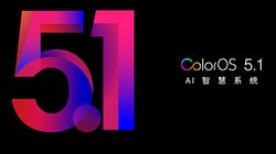 ColorOS 5.1 AI智慧系统
