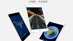 小身材大乾坤 苹果iPad mini 4视频评测
