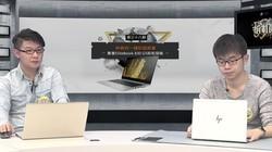 拆机pa:神奇的一键防窥屏幕,惠普Elitebook 830 G5拆机探秘