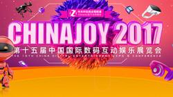 ChinaJoy 2017宣传片