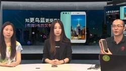i手机:知更鸟蓝更受青?荣耀9有颜又有料