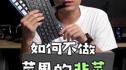 震惊!!!键盘坏的原因竟是……#苹果笔记本电脑 #拆机