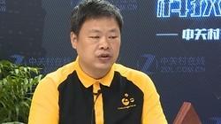 COMPUTEX2018:专访三角形科技副总经理 樊起飞