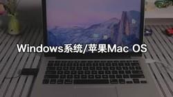 三分钟教你从IOS10降级到IOS9.3正式版