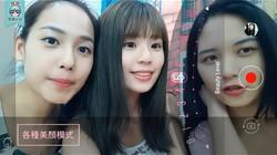 ZenFone4 Selfie Pro前双镜實拍