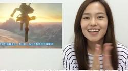科技小电报:塞尔达传说 旷野之息中文版来啦