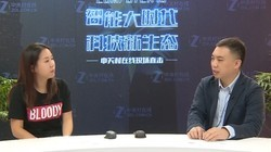 COMPUTEX2018:专访双飞燕血手幽灵市场总监 郑雅宁