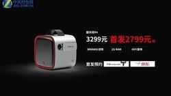 1080P全高清影院风暴 酷乐视R4旗舰微投上市