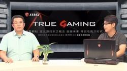 专访微星科技中国区笔电事业处副总吴阿东