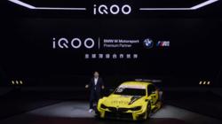 5G性能担当3998元起售iQOO 5系列发布会回顾