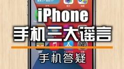 iphone升级iOS14之后,新增加了隐私保护功能#ios14
