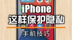 #iPhone12 要来了,你手里的旧手机有变慢吗?