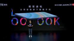 全球首款屏下摄像头手机:中兴天机 A20发布会
