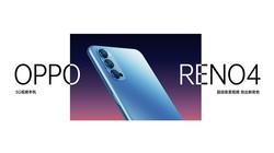 OPPO Reno4超级夜景视频5G手机