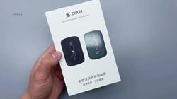 评测拆解ZYXEI充电宝,22.5W+全协议,139元值不值?