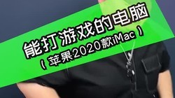 苹果又偷偷的发布新品?太贵了,我买不起 #苹果 #数码 #手机 #发布会