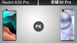 红米K30Pro对比荣耀30Pro 谁更超值 #小米 #华为 #荣耀30