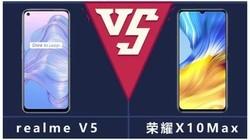 realmeV5对决荣耀X10Max 选谁好#realme #华为 #荣耀手机