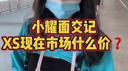 深圳的小伙伴欢迎面交哦 #深圳 #华强北 #手机 #苹果