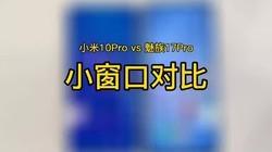 游戏必备神器:AI智能录屏!自动录制游戏高光时刻!#小米10 #miui12