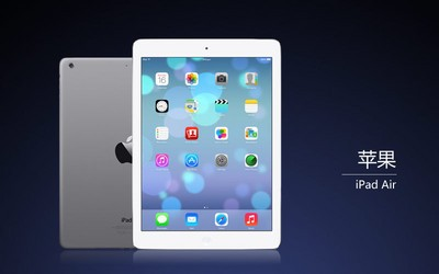 First Look——iPad Air体验评测