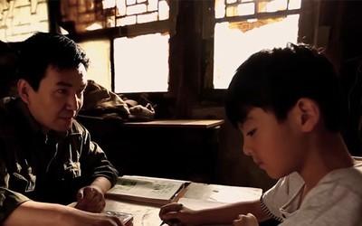 锐捷伴你学:一个山村孩子的故事