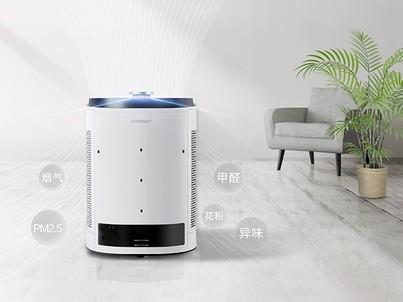 会行走的空气净化机器人-科沃斯沁宝AA30体验