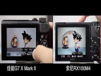佳能G7 X Mark II与索尼RX100M4操控对比