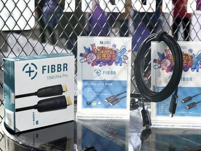 FIBBR告别青铜时代 亮相西安酷玩展