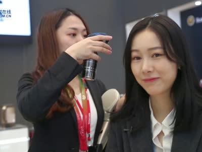 AWE2017高端美容产品体验