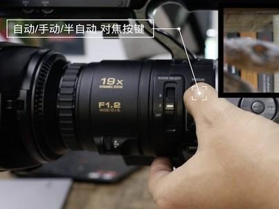 JVC HM360对焦展示