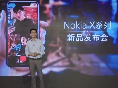 Nokia X5新品发布会