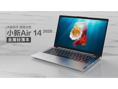 小新Air14 2020