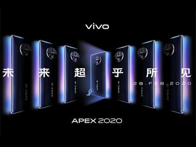 vivo APEX 2020 未来超乎所见
