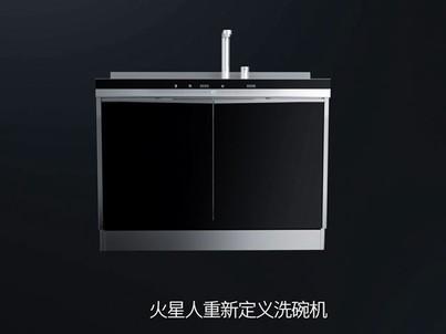 火星人D7集成洗碗机官方宣传片
