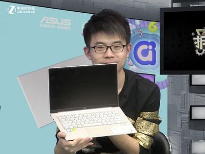 拆机pa:华硕a豆笔记本13拆机