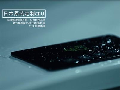 格瑞泰 S505评测介绍