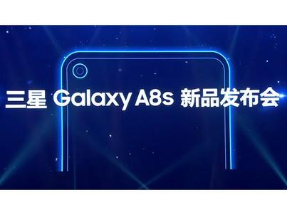 三星Galaxy A8S新品发布会