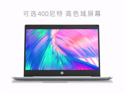 惠普战66 G3高色域版产品解读