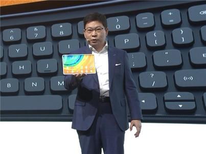 华为MatePad Pro发布会全程回顾